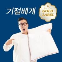 [골드라벨] 이상민 기절베개 호텔식베개 4종세트