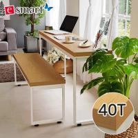[e스마트] 스틸헤비 테이블 1400x400 (사각다리) / 상판두께40T