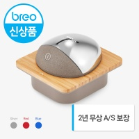 [신제품]브레오 방수가능 두피마사지기 ScalpStone