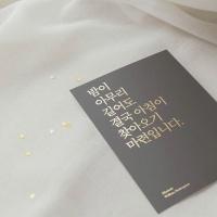 한줄발견 감성엽서_vol1 HOPE
