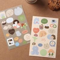 Dear, my besty_sticker
