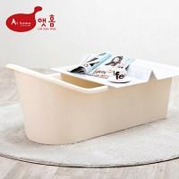앳홈 이동형 웰빙 반식욕조 3종세트 (웰빙욕조, 비닐+마개, 샤워거치대)