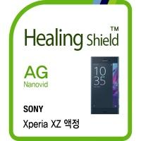 엑스페리아 XZ 지문방지 1매+버츄얼스킨 1매