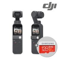 DJI 짐벌 카메라 / 오즈모 포켓 +128GB(4K) 메모리