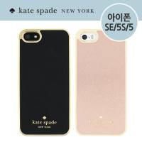 [Kate Spade] 아이폰 SE/5S/5 Wrap 하드 케이스