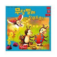 코리아보드게임 /무당벌레가장무도회