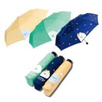 13000 뭉스 3단우산