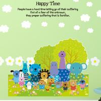 Kids D.I.Y Sticker_주주 푸른숲 화장한 오후