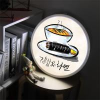 nc821-LED액자35R_김밥과라면_LED사인