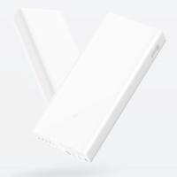 [샤오미 정품] 보조배터리 20000 mAh 2C