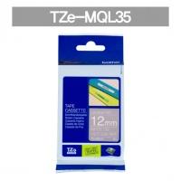 [부라더정품]라벨테이프 TZe-MQL35(12mmx 5M) (라이트그레이바탕/하얀글씨)