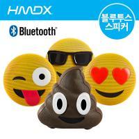 HMDX/JAM 이모티콘 모양 블루투스 스피커