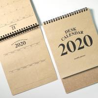 크라프트 2020 탁상달력