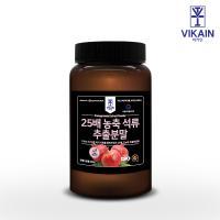 비카인 25배 농축 석류 추출 분말 230g