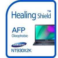 삼성 노트북9 NT930X2K 올레포빅 필름