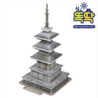 3D입체퍼즐 통일시대의 화강석 석가탑 [CK049]