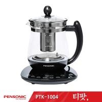 펜소닉 티팟 1.8L 보온 전기주전자 PTK-1004