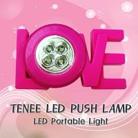 LED 푸쉬램프