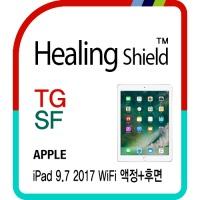 아이패드 9.7 2017 WiFi 강화유리 1매+버츄얼스킨 2매