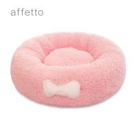 아페토 오리지널 도넛방석 (핑크L)