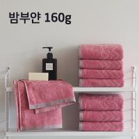 데일리타월 컬러지그재그 (8P) - 03 핑크