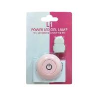 [아이오네일] 네일아트 파워LED 젤 램프 L1