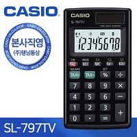 카시오 전자계산기 SL-797TV-BK