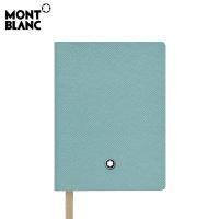 몽블랑 사피아노 #145 민트 - 라인 노트 (114972)