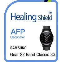 [힐링쉴드] 기어S2 밴드 클래식 3G AFP 올레포빅 액정보호필름 2매+후면 심박센서 보호필름 2매(HS154105)