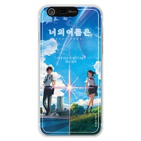 iPhone6+/6S+ 너의 이름은(Your Name)Light UP Case