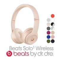 Solo3 WL 비츠 솔로3 무선 블루투스 헤드폰