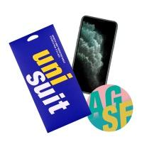 아이폰11 프로 저반사 2매+후면 서피스 슈트 1매