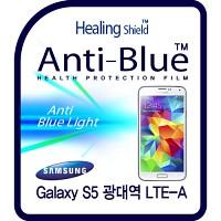 [힐링쉴드] 갤럭시S5 광대역 LTE-A SM-G906 블루라이트차단 시력(건강)보호필름 2매(HS140139)
