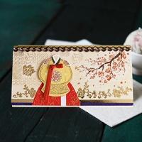 축하 용돈봉투 (FB205-6)