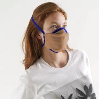 [바쿠백] BAGGU 패션 마스크 Camel