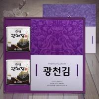 [18년추석] (원조)죽염광천캔김2P전장 18-1