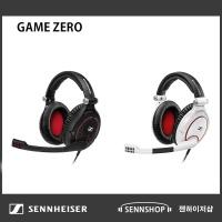 젠하이저 G4ME ZERO 게이밍 헤드셋 / AS 2년가능