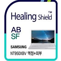 노트북9 올웨이즈 NT950XBV 안티블루액정+외부3종세트