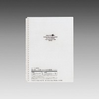 N-1608 TWIST RING NOTE BOOK (트위스트 링 노트북)