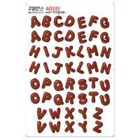 A0335-꾸밈인스스티커_쿠키알파벳1