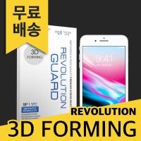 (1+1)레볼루션가드 3D포밍풀커버필름 아이폰8플러스