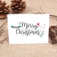 크리스마스 카드 - 캘리