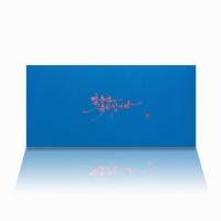 결혼축하 블루 축의금봉투 R