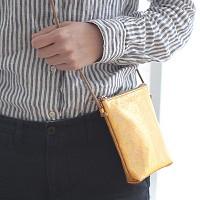 AURORA Square Bag
