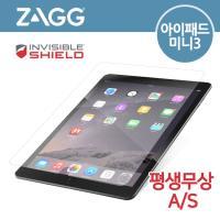 [ZAGG] 아이패드미니3 자체복원 강화유리 보호필름