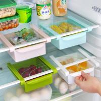 다용도 냉장고 정리함