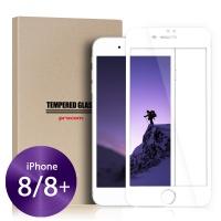 프로콤 아이폰8 / 8플러스 풀커버 강화유리 보호필름