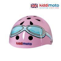 키디모토 헬맷 핑크 고글 안전헬멧/아동용헬멧/킥보드헬멧