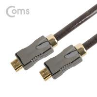 HDML 2.1 아연 케이블 5M LCCT309