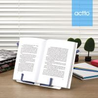 ACTTO/엑토 휴대용 독서대 BST-08